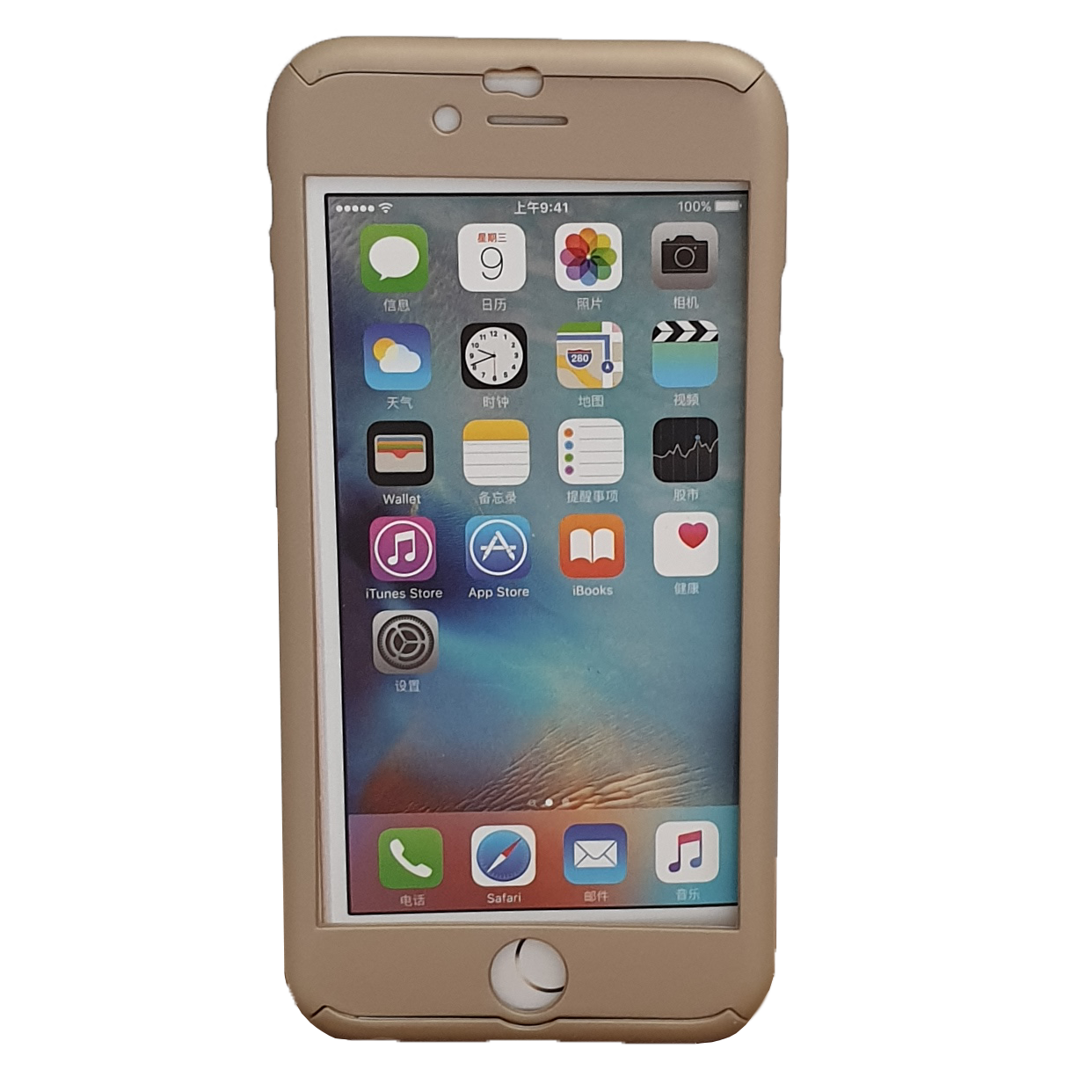 Mobilskal iPhone 6 / 6S Heltäckande Metallfärgat