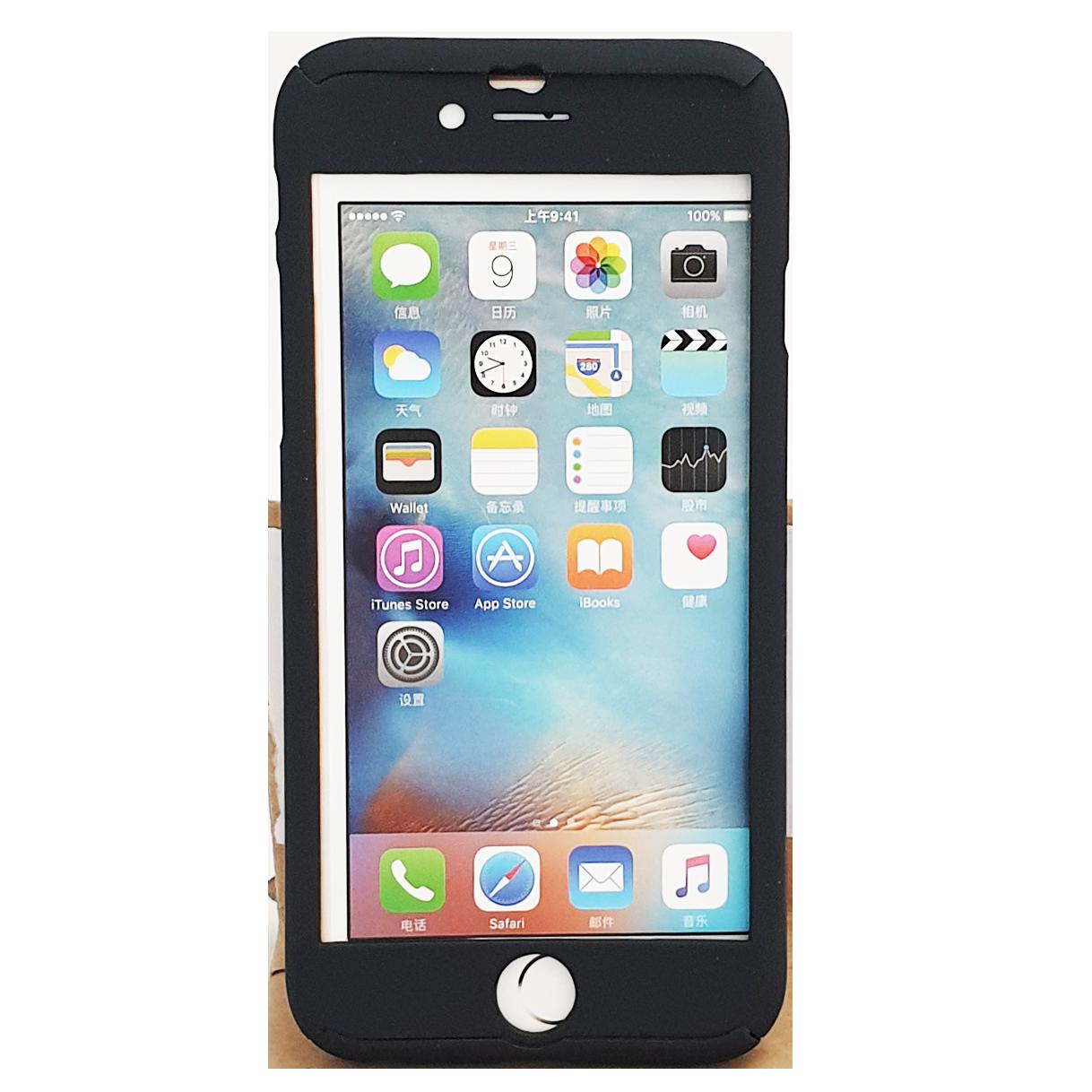 Mobilskal iPhone 6 / 6S Heltäckande Svart